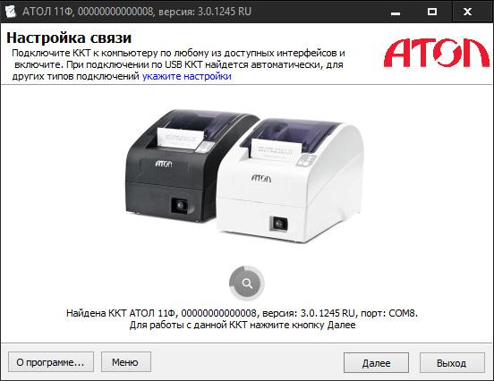 Регистрация контрольно-кассовой техники в ФНС