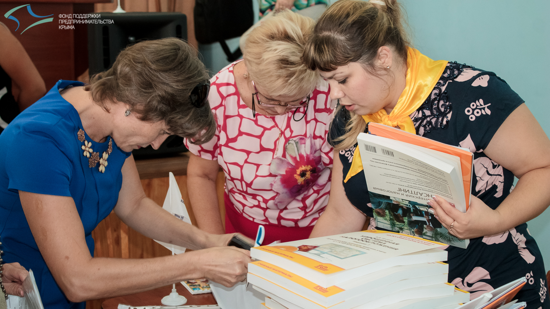 Завершились бесплатные курсы повышения квалификации «1С: Бухгалтерия»