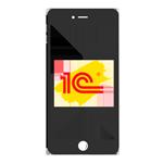 Мобильные приложения «1С»