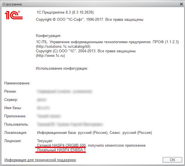 Инструкция пользователя по обновлению драйвера аппаратной защиты SafeNet